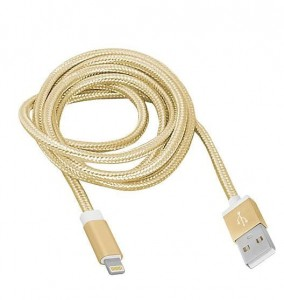 KABEL LIGHTNING APPLE IPHONE USB OPLOT ZŁOTY 2M